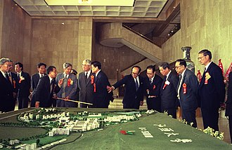 Shantou University - On February 8, 1990, the STU inauguration ceremony was held after completion