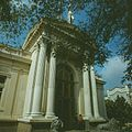Organ Hall Chisinau (1980). (8600112644).jpg