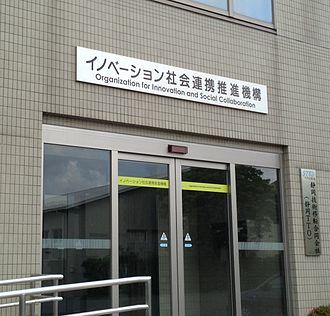 Shizuoka University - Organization for Innovation and Social Collaboration