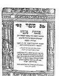 1581 in literature