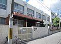 Osaka City Tanaka elementary school.JPG