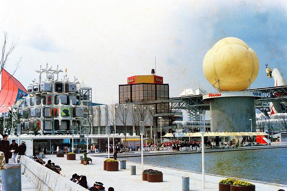 Osaka Expo'70 Kodak+Ricoh Pavilion
