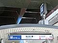 Osaka Municipal Subway Umeda Station No.2 Entrance on 31 March 2018.JPG