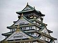 Osaka Osaka-jo Hauptturm 26.jpg