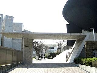 Osaka Prefectural Kitano High School School in Osaka, Japan