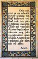 Otčenáš, kostel Pater noster, Jeruzalém.jpg