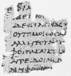 Archilochus - A small papyrus scrap first published in 1908 which is derived from the same ancient manuscript of Archilochus that yielded the most recent discovery (P.Oxy. VI 854, 2nd century CE).