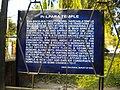 PALPARA TEMPLE - panoramio (1).jpg
