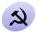 P hammer and sickle.png