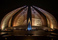 Pakistan Monument up close.jpg
