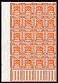 Palestine 1918 5m block.jpg