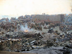 Crimean War - Image: Panorama dentro