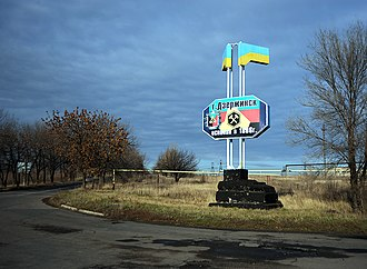 Toretsk - Image: Panoramio V&A Dudush Dzerzhynsk