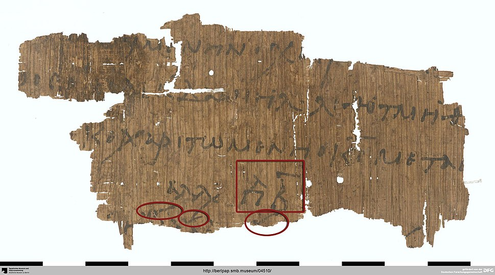 Papyrus fragment of a tropologion