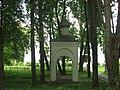 Park in Yelnya.jpg