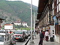 Paro's main street.jpg