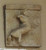 Parthenon south metope 05 - casting in Pushkin museum.jpg