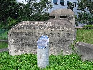 Pasir Panjang Pillbox - Image: Pasir Panjang Machine Gun Pillbox 3, Nov 06