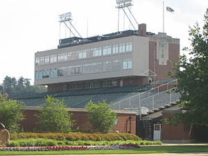 Peden Stadium - Peden Tower, home to the open and accessible Bobcats