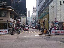 Peking Road near Canton Road.jpg