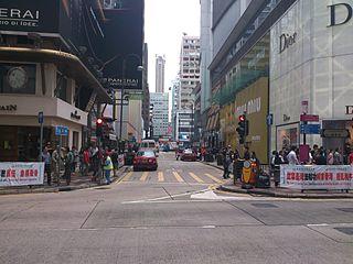 Peking Road Road between Nathan Road and Canton Road in Tsim Sha Tsui, Kowloon, Hong Kong
