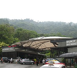 Penang Hill funicular ride entrance.JPG