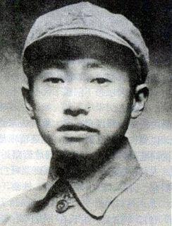 Peng Shaohui