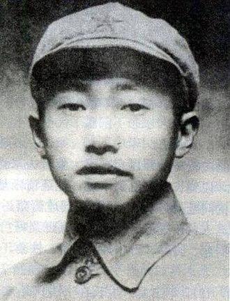 Peng Shaohui - Peng in 1936.