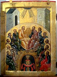 Pentecost (Kirillo-Belozersk)