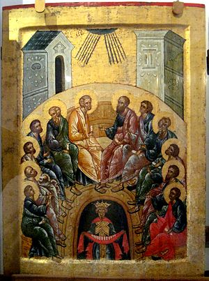 Baptism with the Holy Spirit - Russian Orthodox depiction of Pentecost, c. 1497.