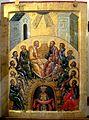 Pentecost (Kirillo-Belozersk).jpg