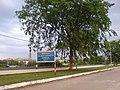 Pewaja Steel Factory) - panoramio.jpg