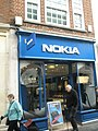 Phone shop in Winchester High Street - geograph.org.uk - 1539937.jpg