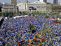 Piccadilly Rangers fanzone.jpg