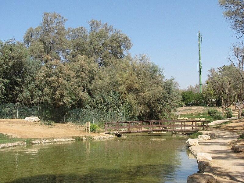 פארק אשכול בנגב