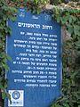 PikiWiki Israel 1440 Rosh-Pina Israel ראש פינה.jpg