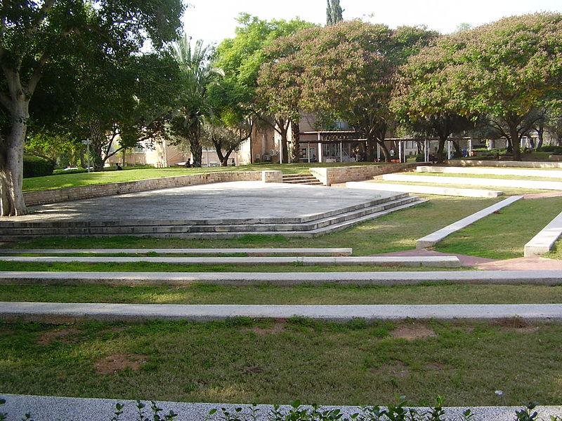 """פארק ע""""ש בוב שאפל באוניברסיטת בר אילן"""