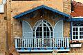 PikiWiki Israel 18572 Architecture of Israel.jpg
