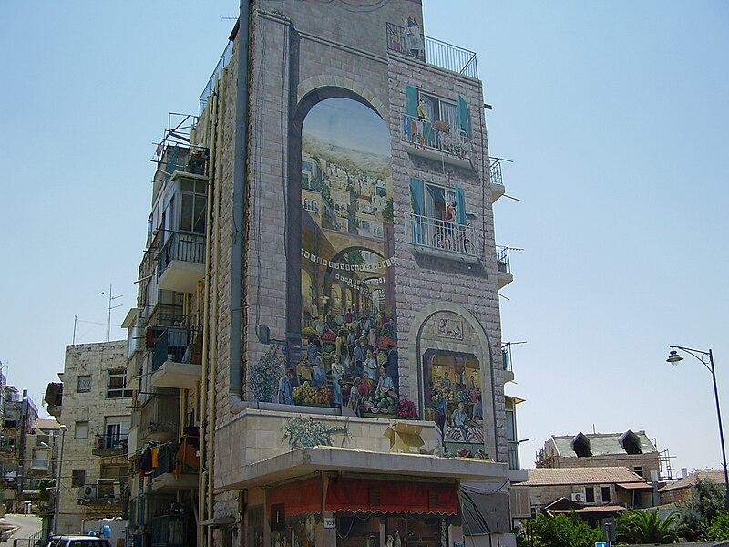בית מצויר בירושלים