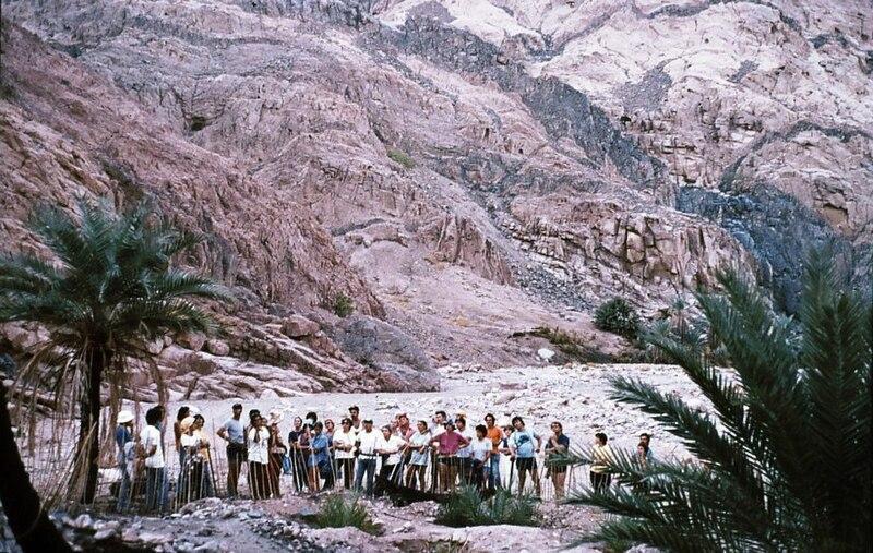 גן-שמואל-טיול לסיני 1981