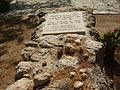 PikiWiki Israel 5656 grave of izhak sade.jpg