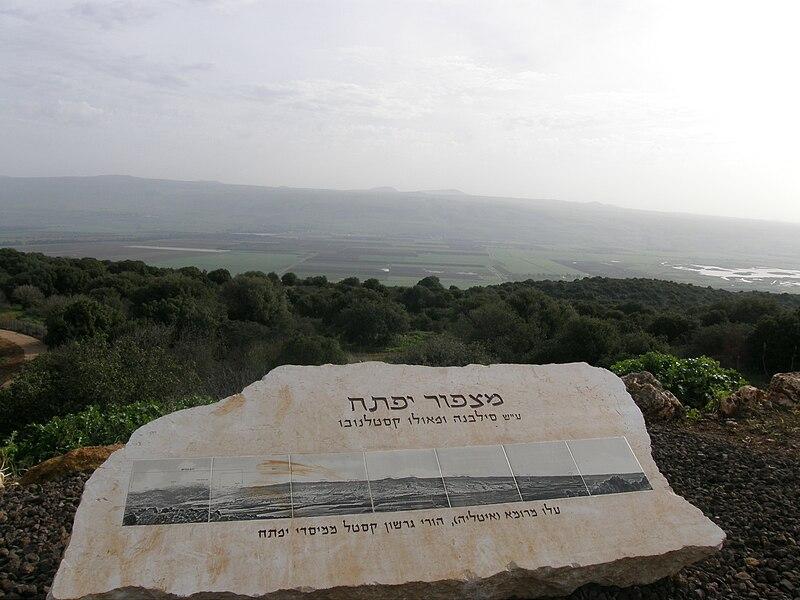 הירדן ההררי