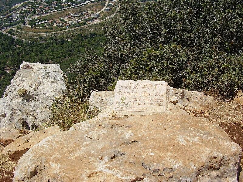 מצפור אמיר ברכס אדמית