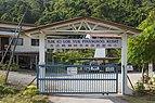 Pinangsoo Kudat Sabah SJK(C)-Lok-Yuk-Pinangsoo-01.jpg