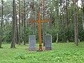 Pirita Saksa sõjavangide kalmistu 2010-08-25.jpg