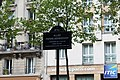 Plaque allée Bérégovoy Paris 4.jpg