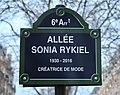 Plaque allée Sonia-Rykiel, Paris 6e.jpg