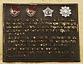 Plaque on the headquarters of the 69th Infantry Division.jpg