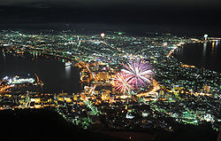 Play of fireworks and night scenes in Hakodate.jpg