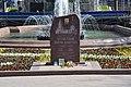 Plaza Pushkinskaya 03.JPG